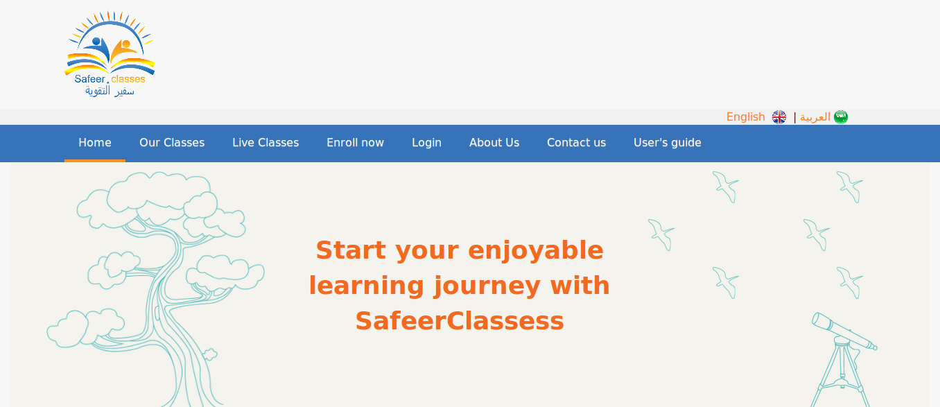 Safeerclasses
