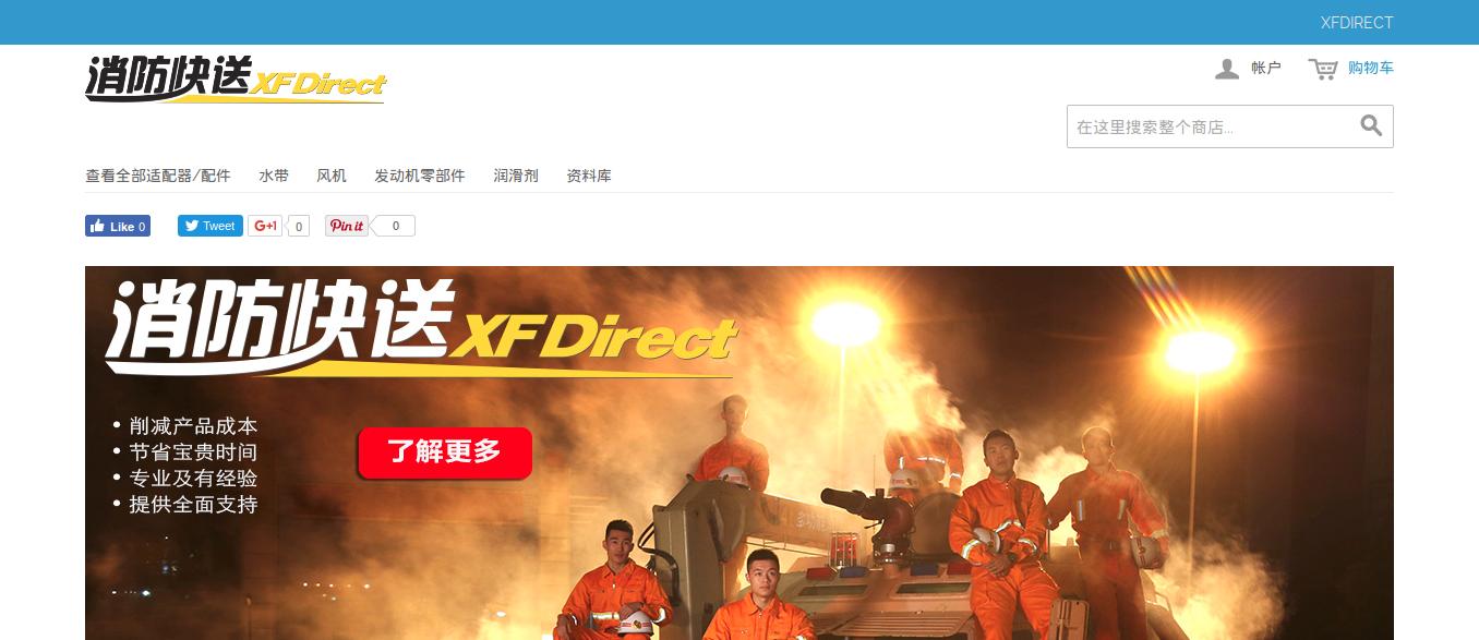 Xfdirect