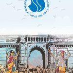 Conference Management RSSDI